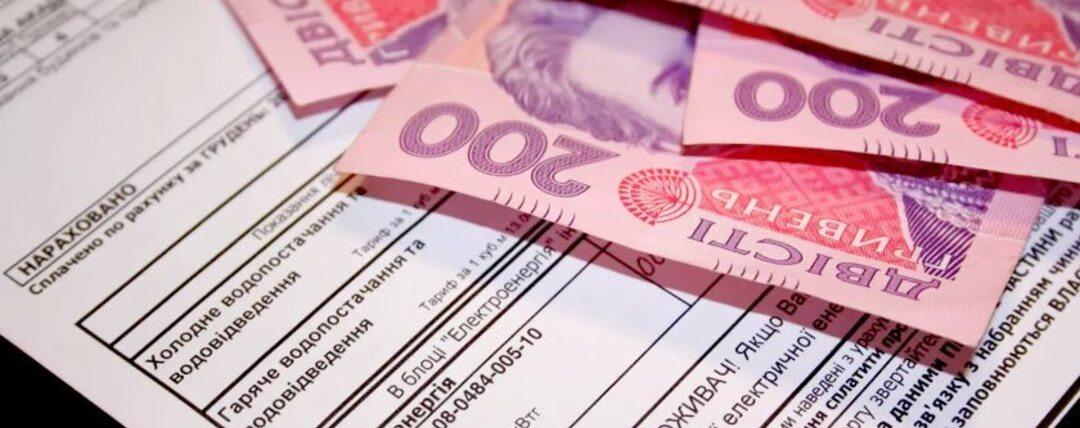 Постачальники послуг перерахували плату у зв'язку зі зниженням вартості газу