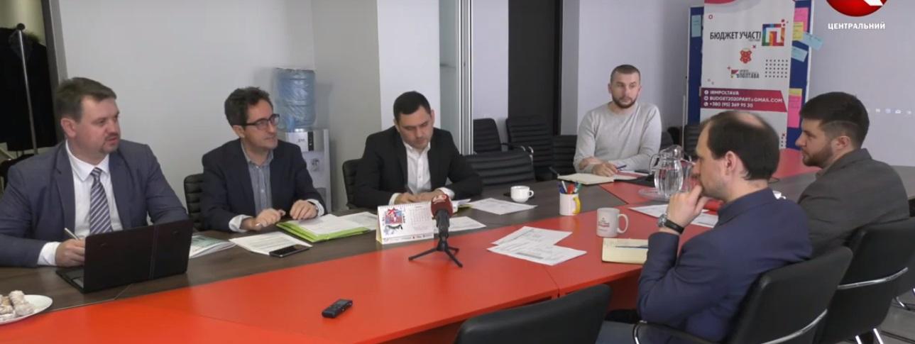 У Полтаві вдосконалюють програму «Бюджет участі»
