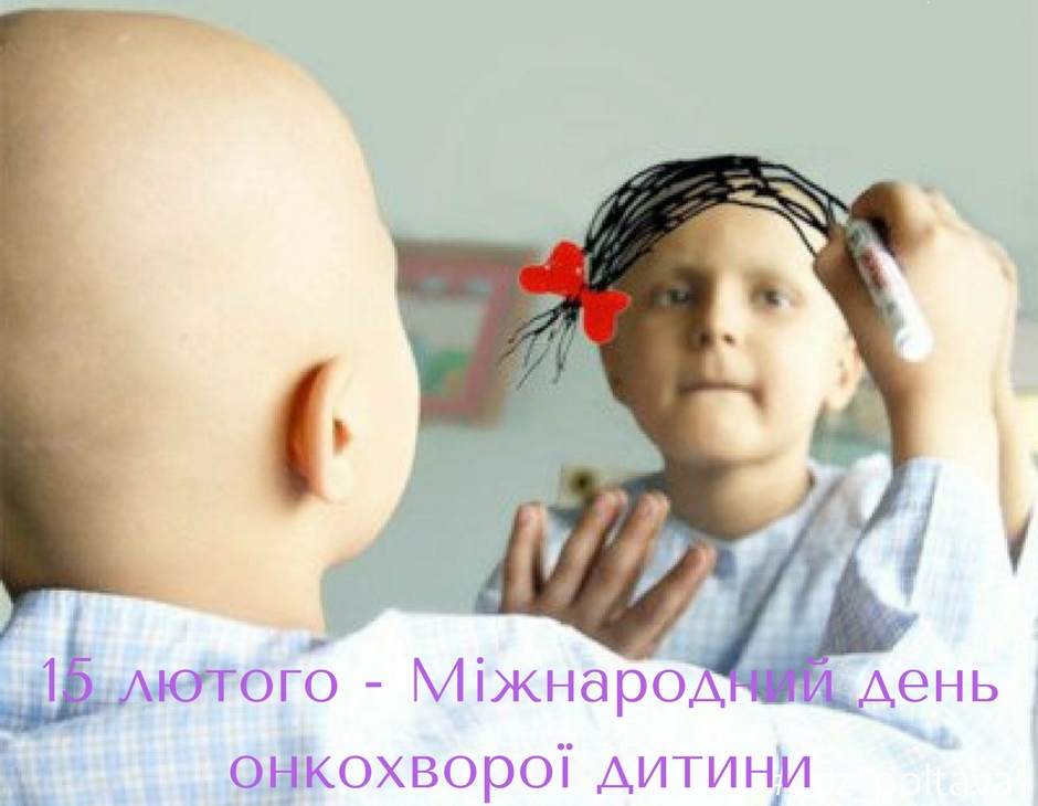 ВООЗ планує вдвічі збільшити ефективність лікування дітей від раку