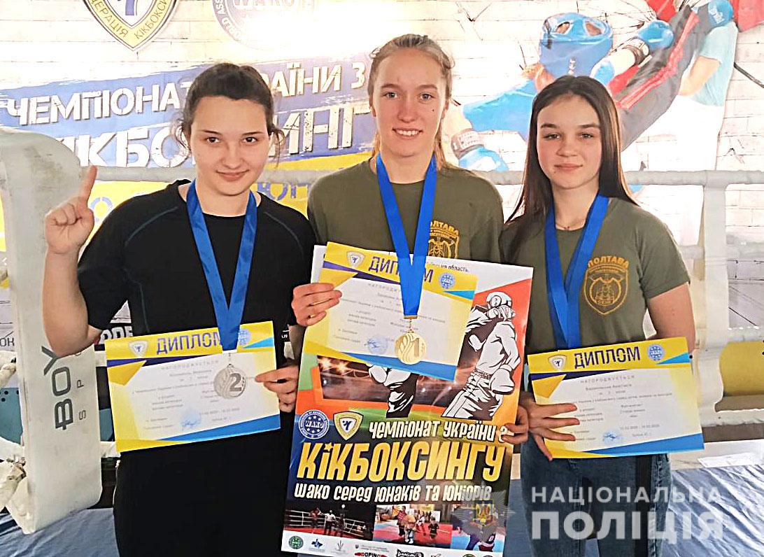 Полтавские «скифы» завоевали четыре медали на чемпионате Украины по кикбоксингу