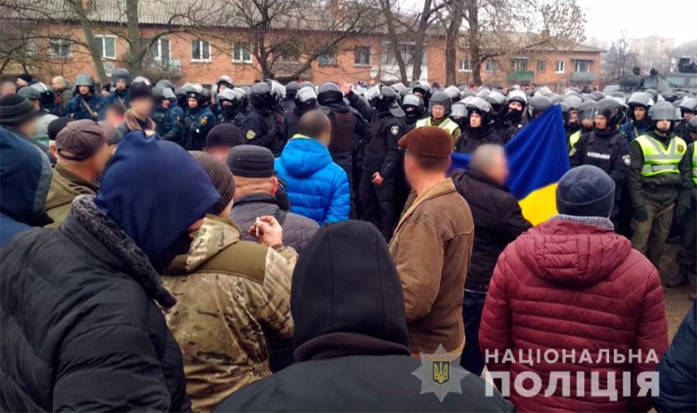 По 850 гривен штрафа заплатят двое участников протеста в Новых Санжарах
