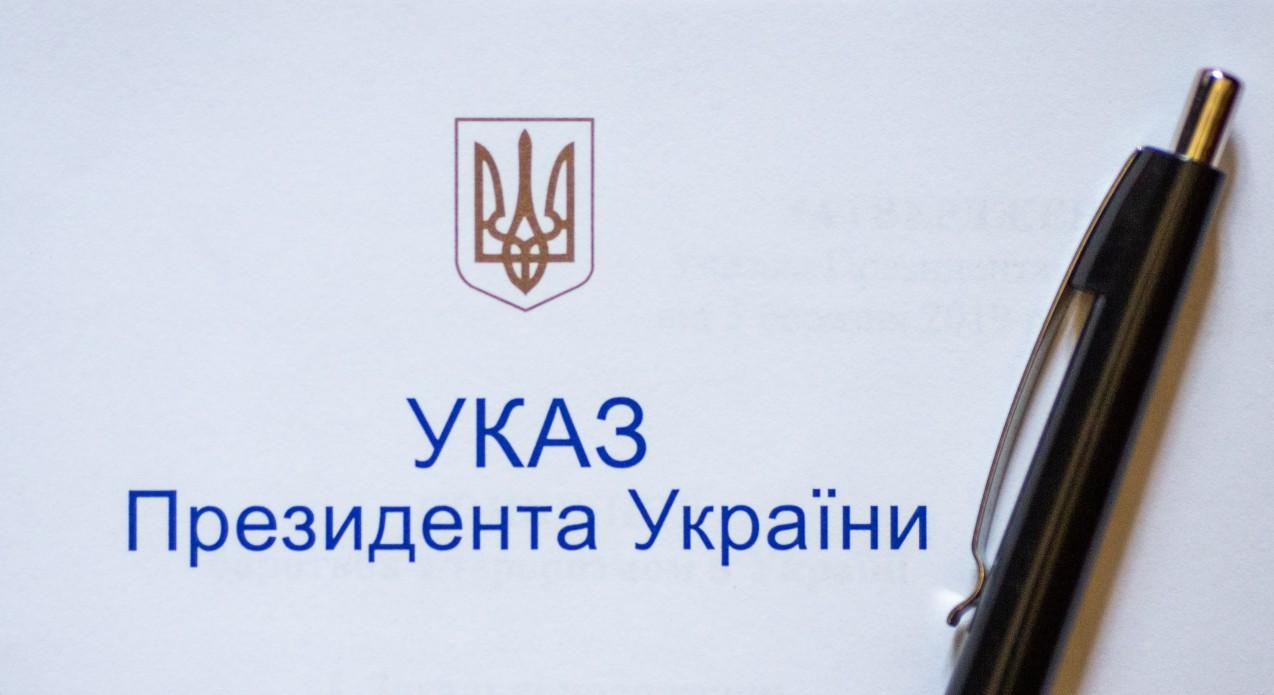 Спортсмены с Полтавщины получили стипендии главы государства