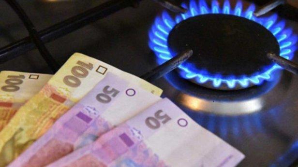 Ціну на газ у березні знизили