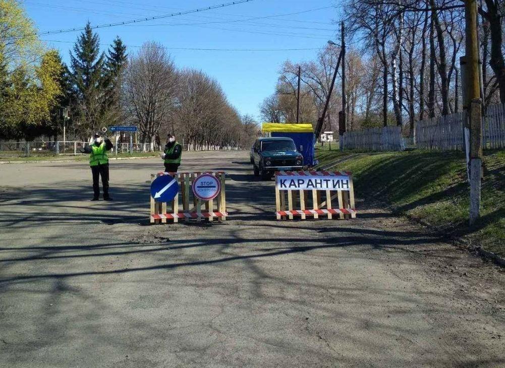 На дорогах Полтавщини з'явилися 19 карантинних постів