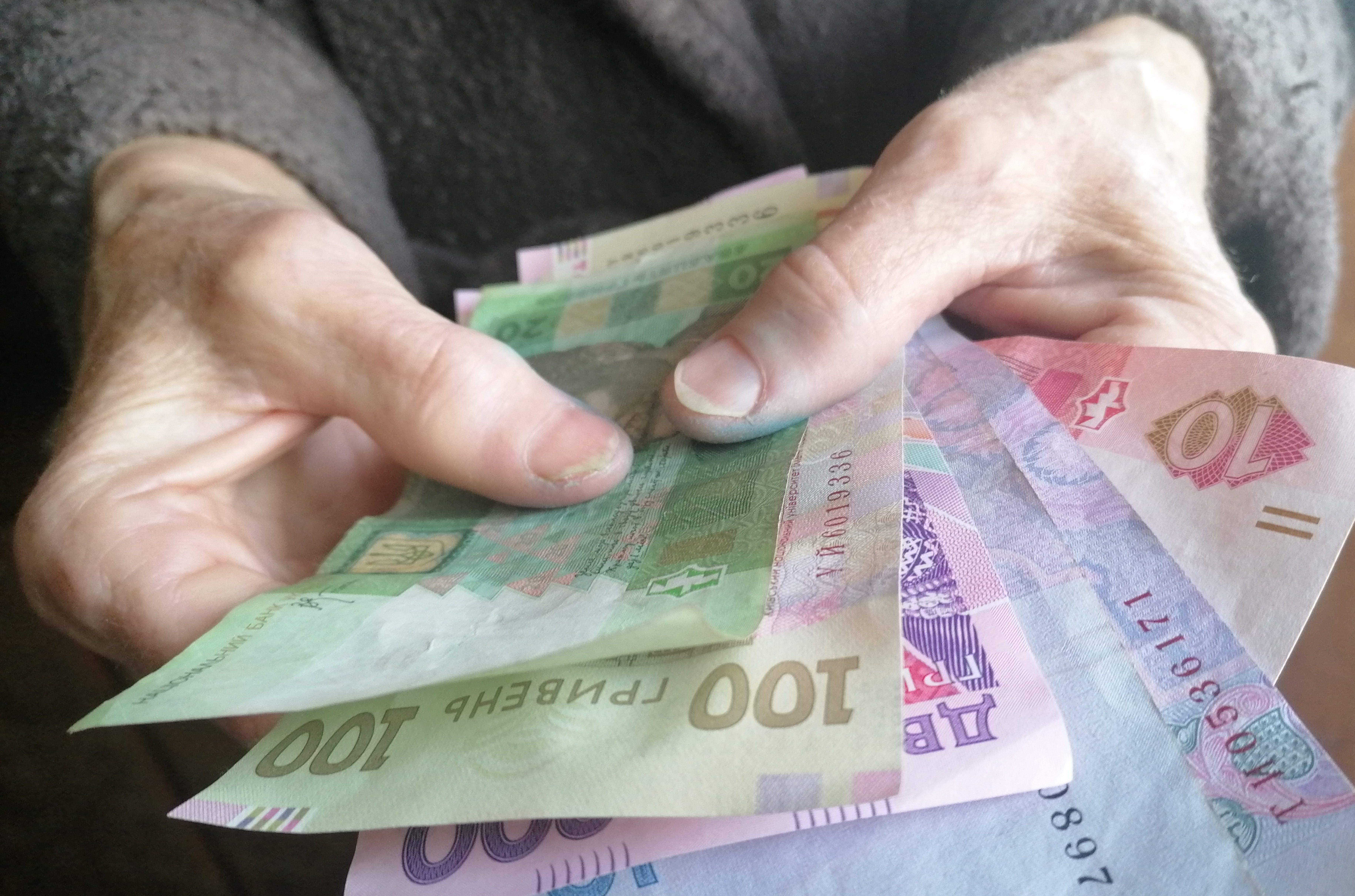 Дітям і пенсіонерам збільшили розмір соціальної допомоги