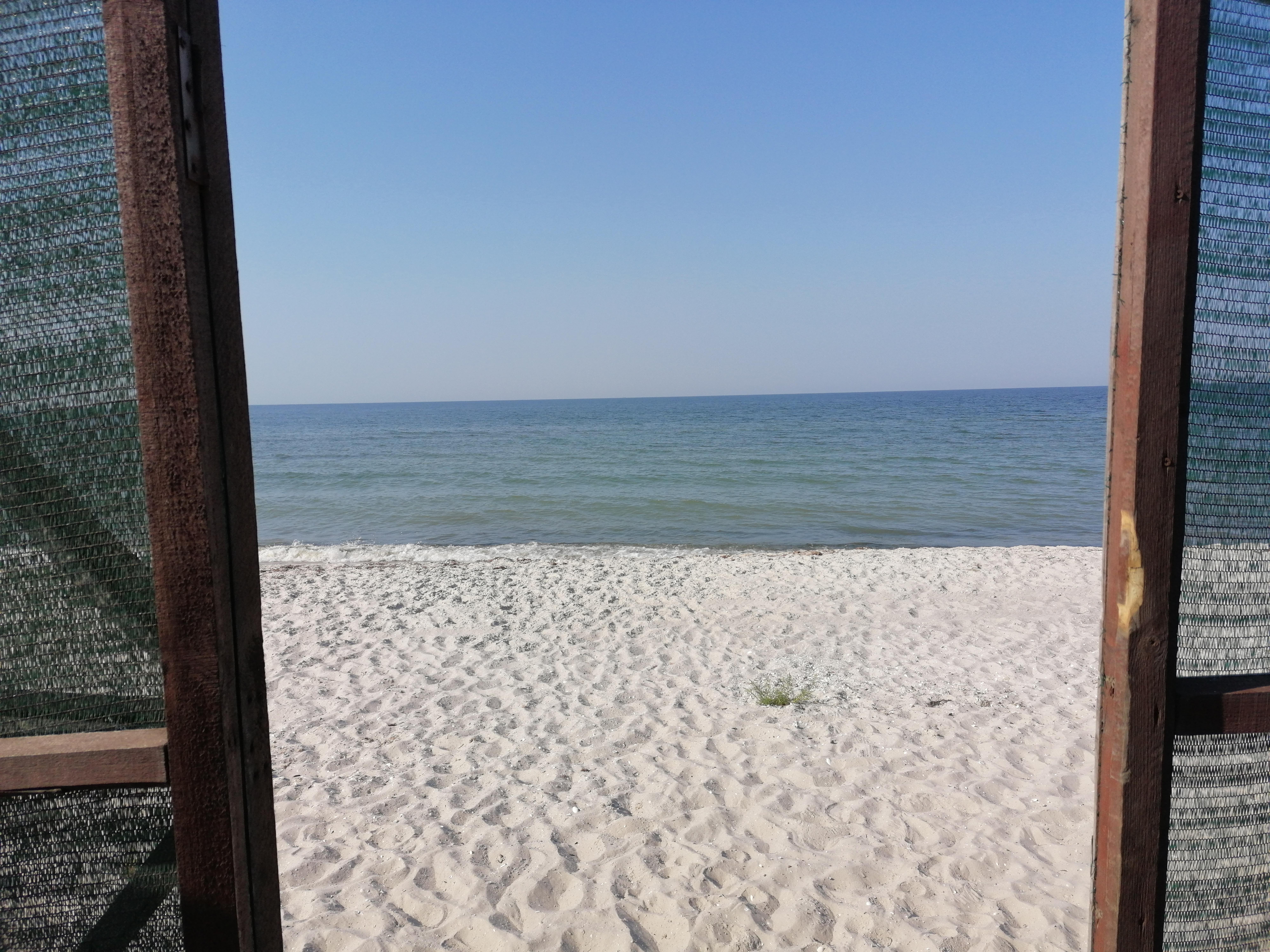Пляжному сезону – бути!