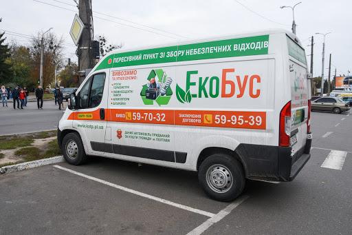 Полтавский «Екобус» будет принимать больше видов отходов