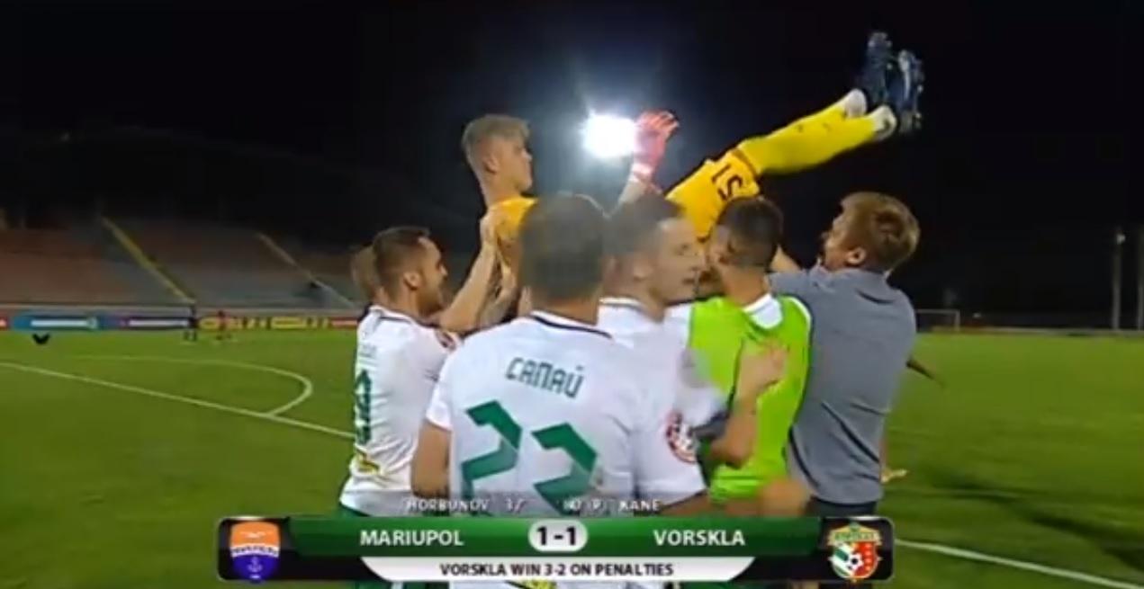 Через 11 лет «Ворскла» снова в финале Кубка Украины