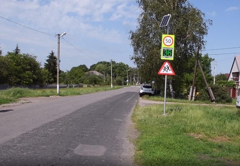 На Полтавщині запрацював перший інтерактивний радар