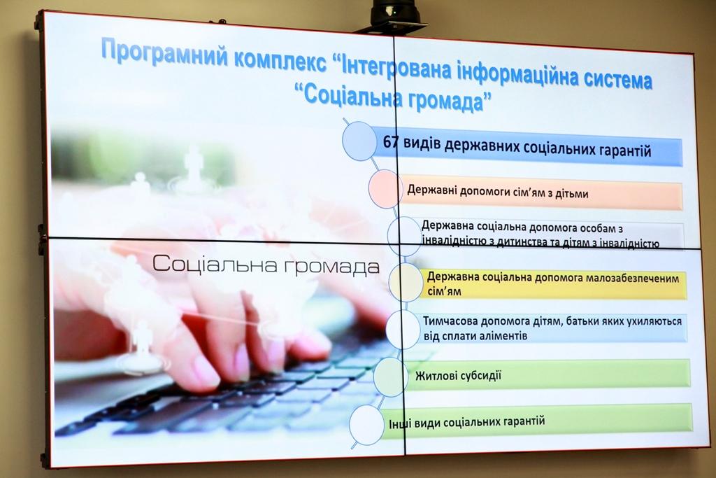 До 1 серпня прийом населення для призначення соціальних допомог планують повністю перекласти на ОТГ