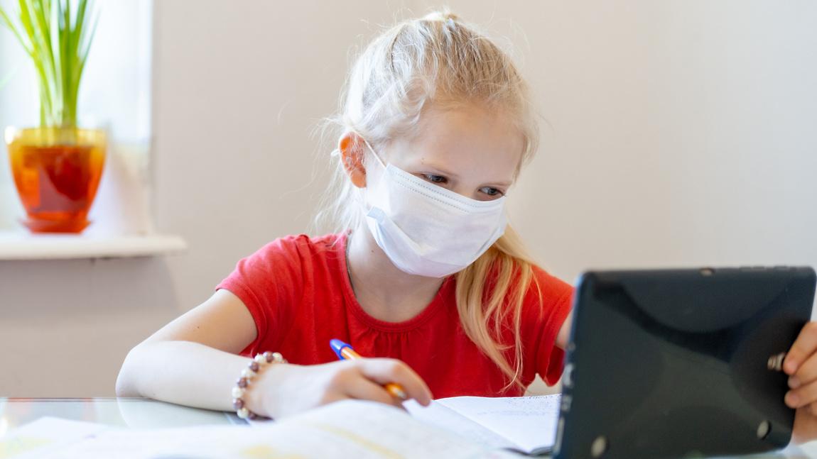 Будет ли образование для полтавских школьников с 1 сентября дистанционным