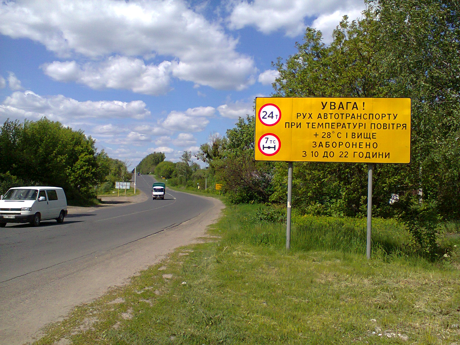 Через спеку на Полтавщині обмежують рух вантажівок