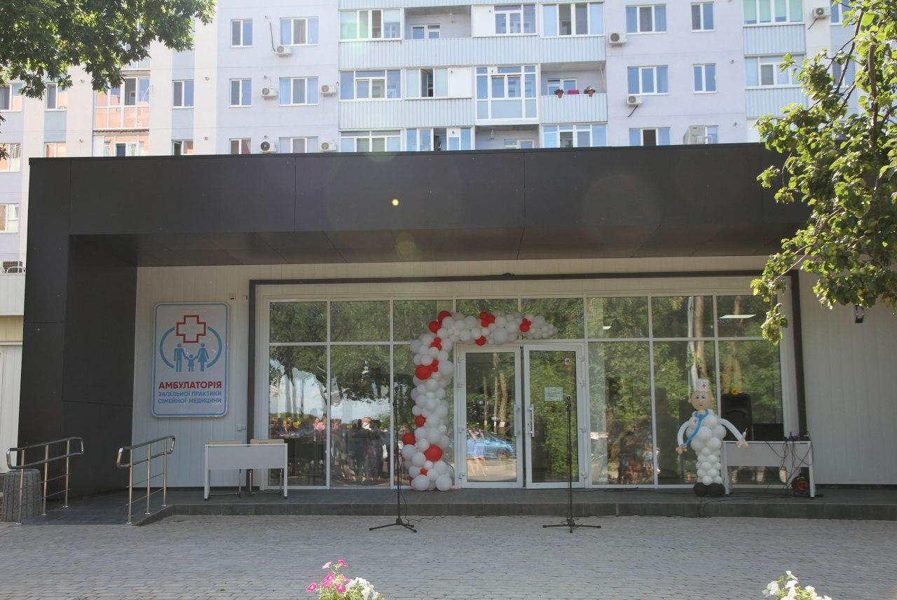 У Розсошенцях відкрили одну з найбільших на Полтавщині амбулаторій