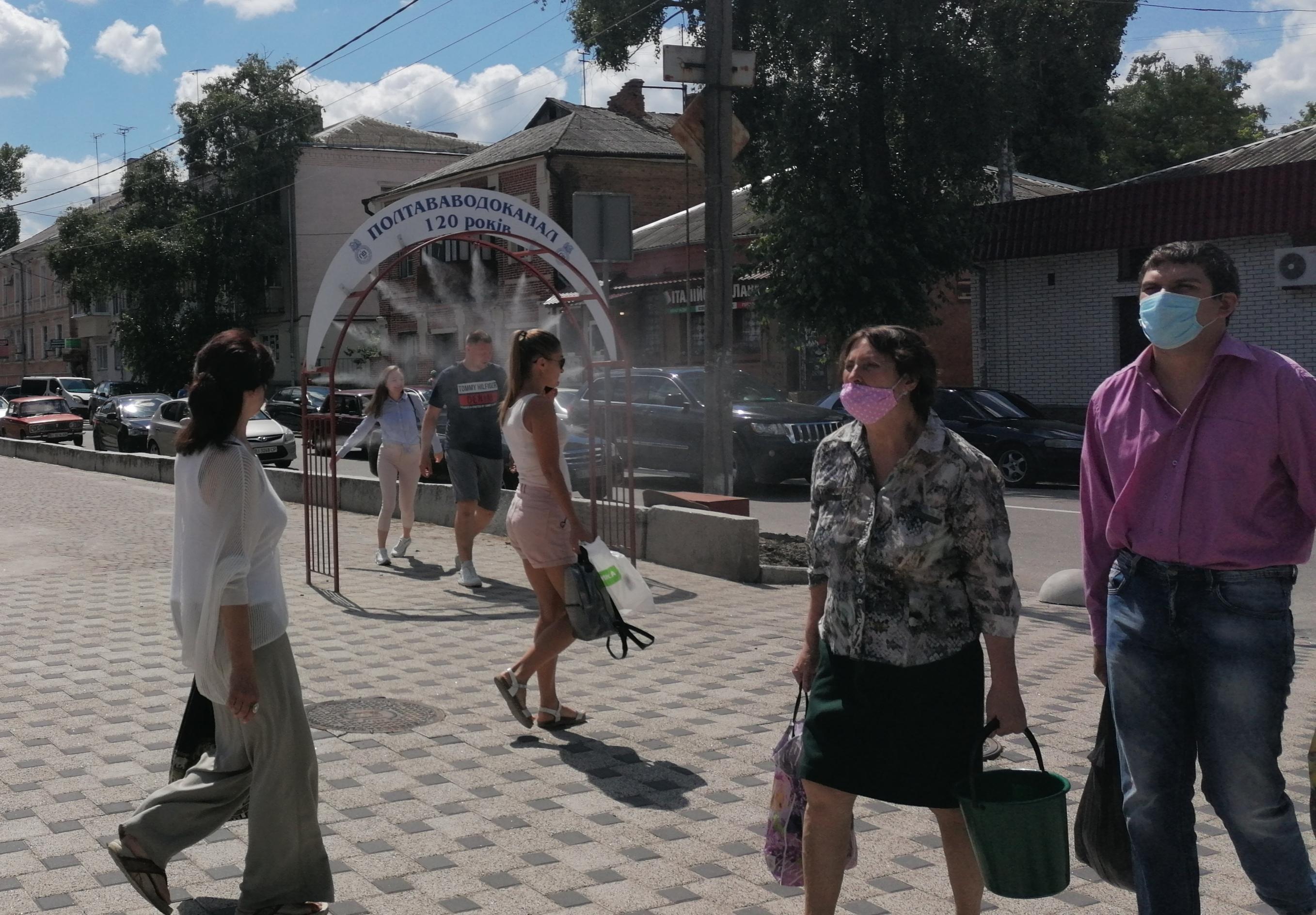 В Полтаве объявили конкурс на лучшее фото с туманообразующей аркой