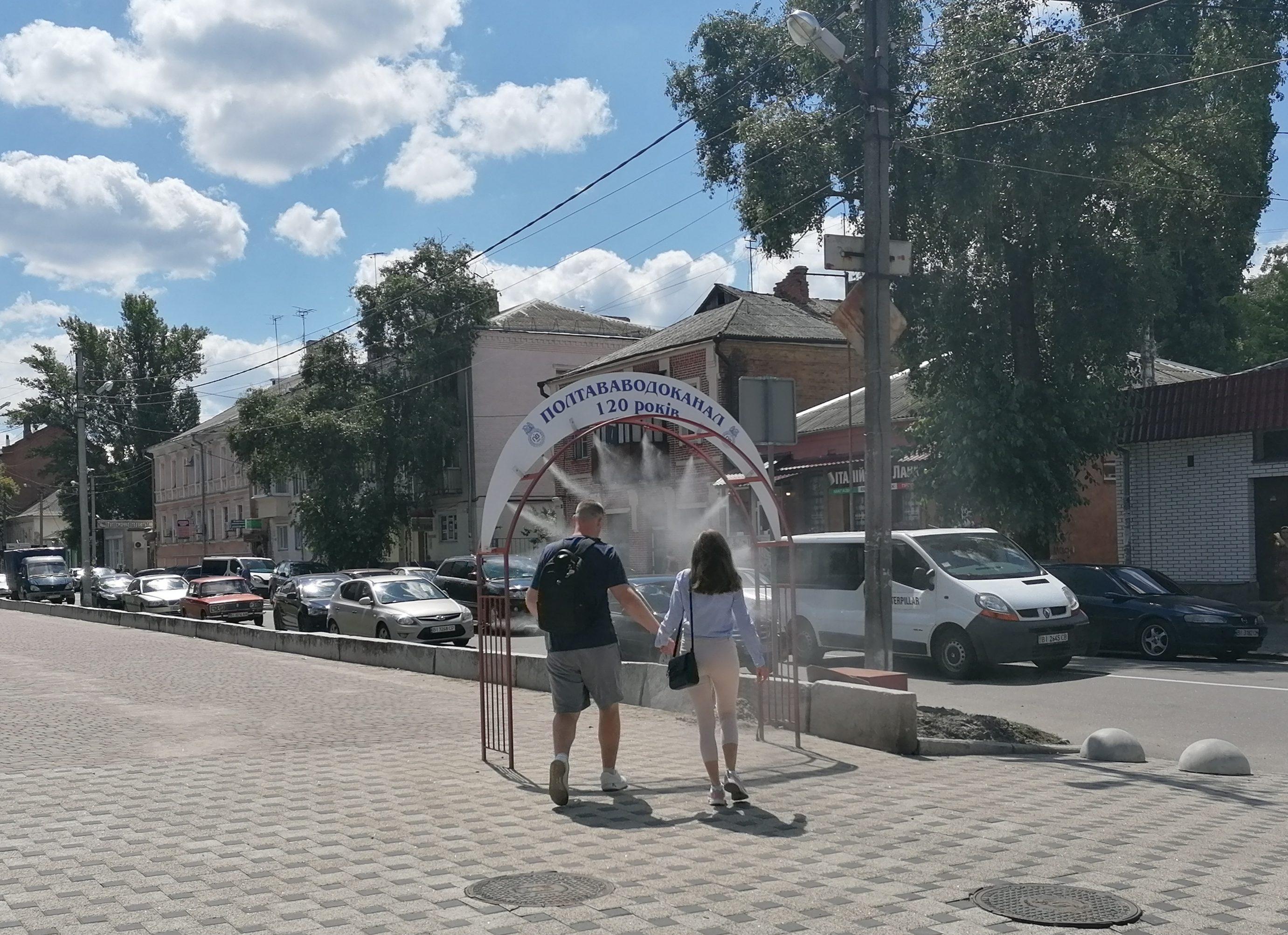 «Полтававодоканал» подарував городянам туманоутворювальні арки
