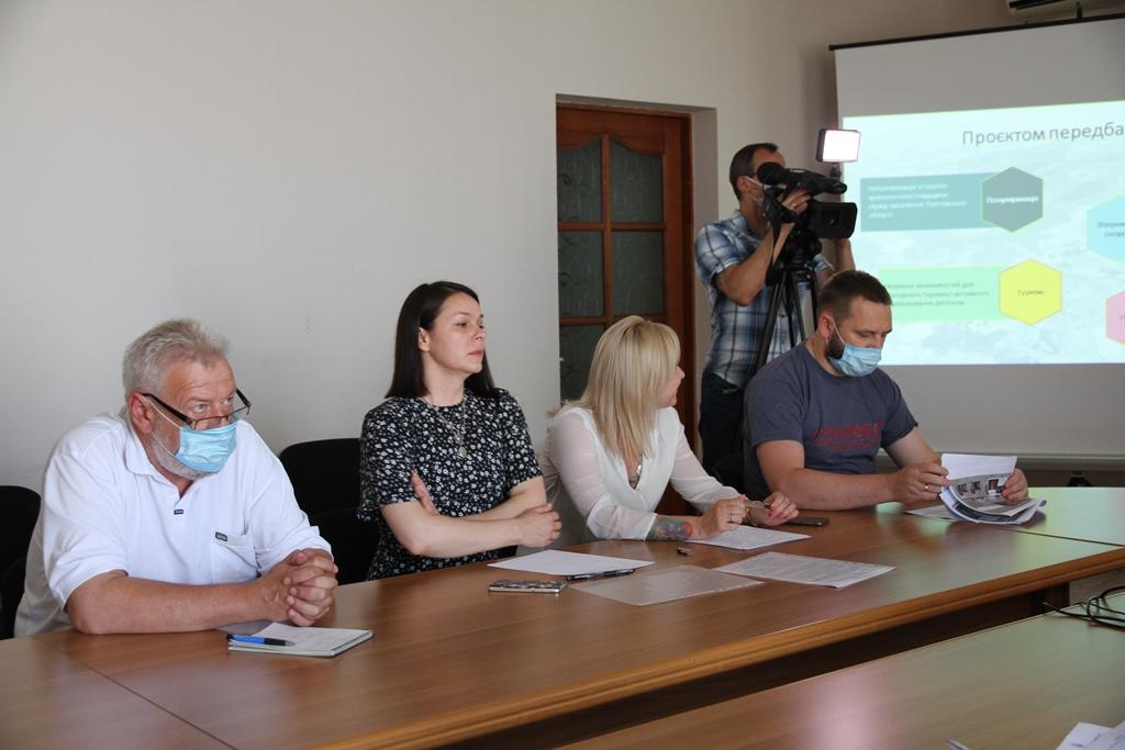 В Полтаве презентовали «Виртуальные путешествия памятниками археологии и истории Полтавщины»