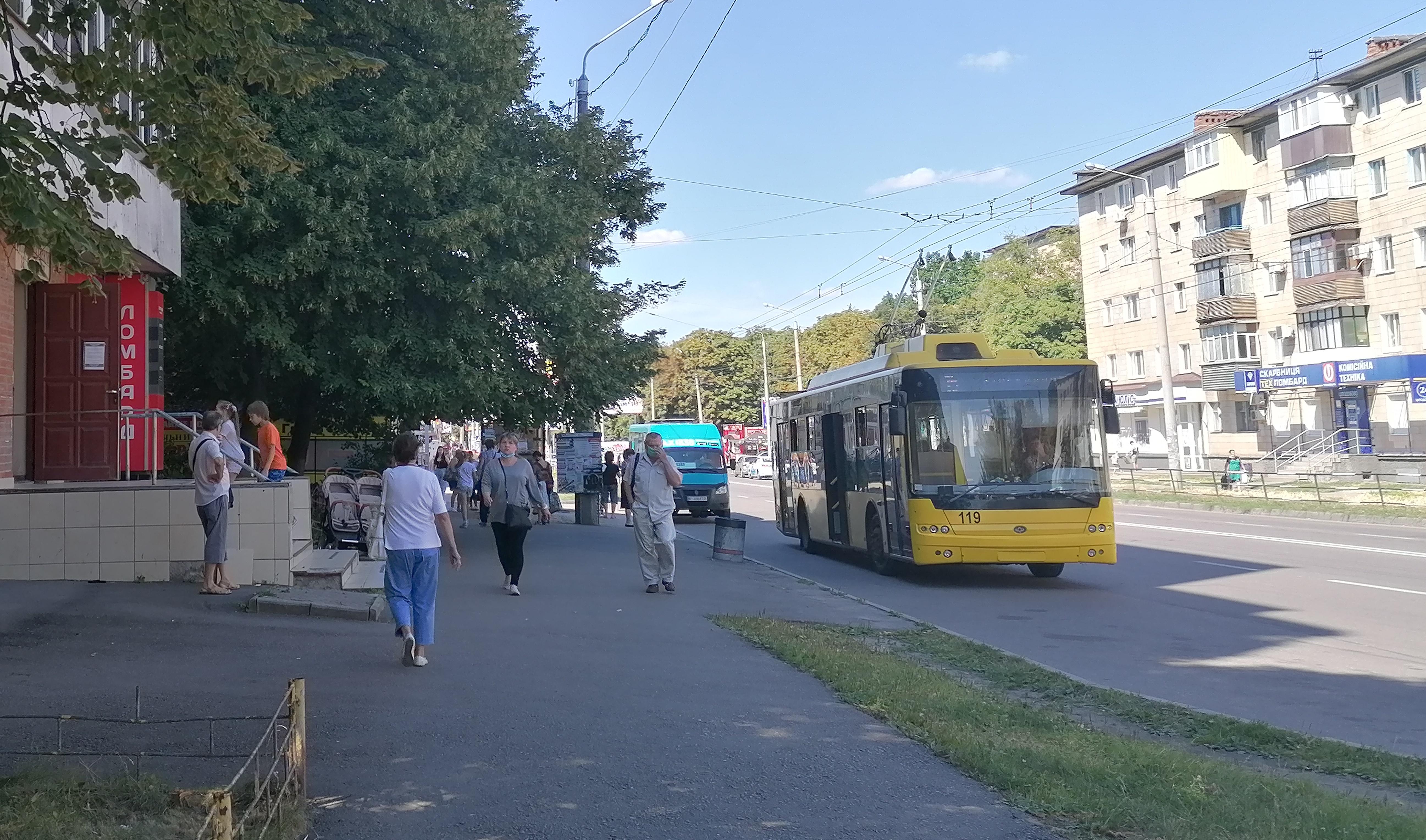 В Полтаве обнародовали перечень льготников, которые могут бесплатно ездить в городском коммунальном транспорте