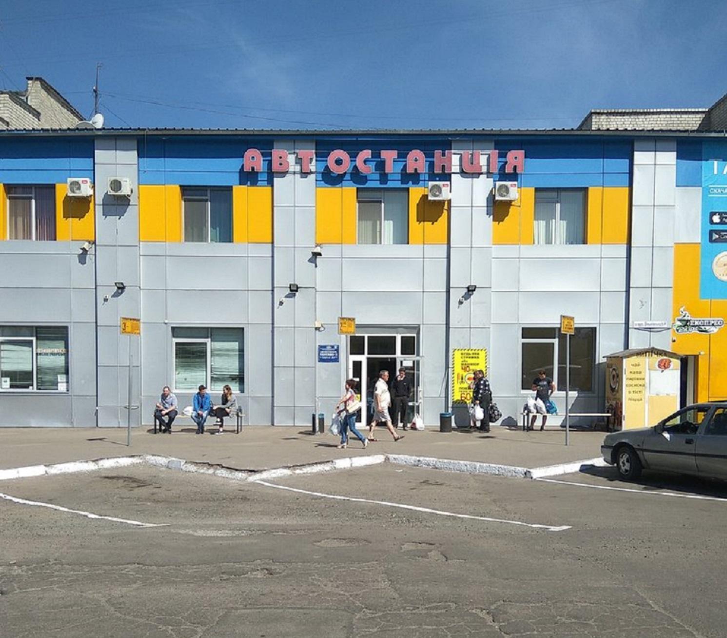 Автостанція на Зіньківській у Полтаві припиняє свою роботу