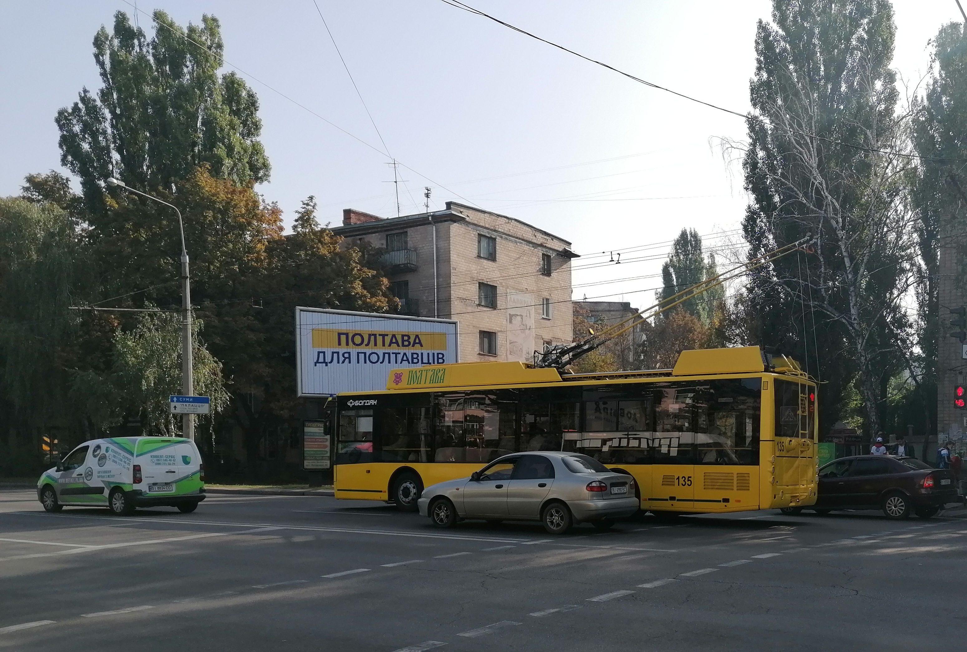 Тролейбуси в Полтаві: нові машини та нові дороги