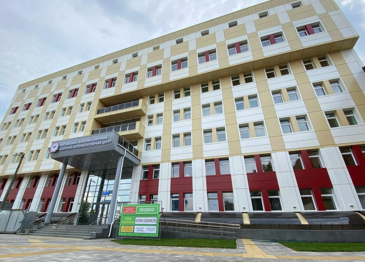 До кінця місяця оновлений кардіодиспансер у Полтаві прийме перших пацієнтів