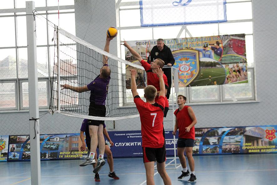 Областные полицейские – лучшие волейболисты Полтавщины среди силовиков