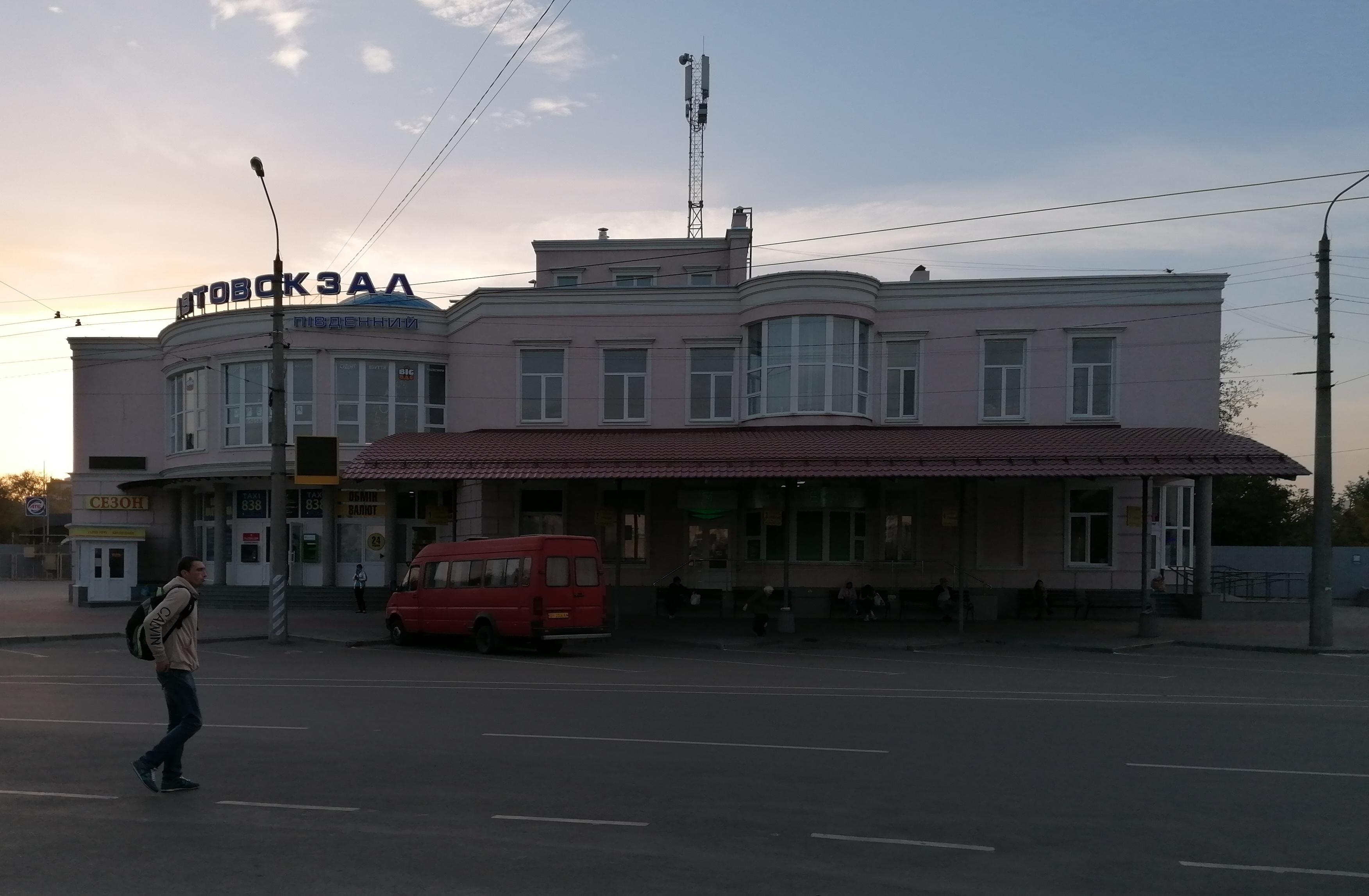 Очільників громад Полтавщини закликають зберегти мережу автостанцій