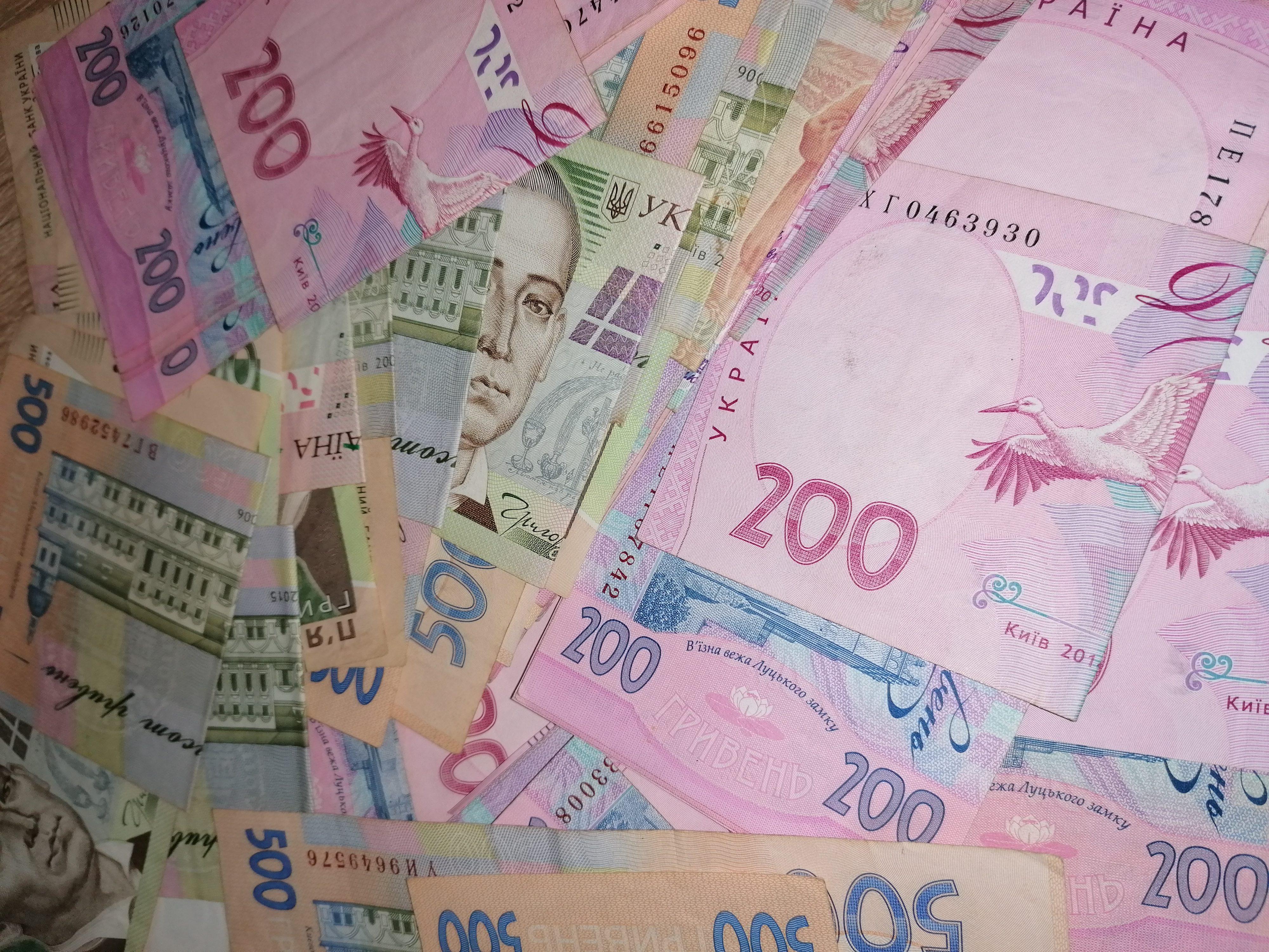 Кто из полтавских предпринимателей может получить 8 тыс. грн помощи от государства