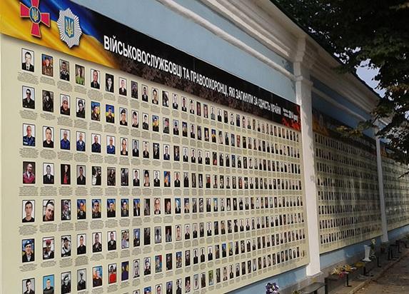 Стіна пам'яті полеглих за Україну приїде до Полтави