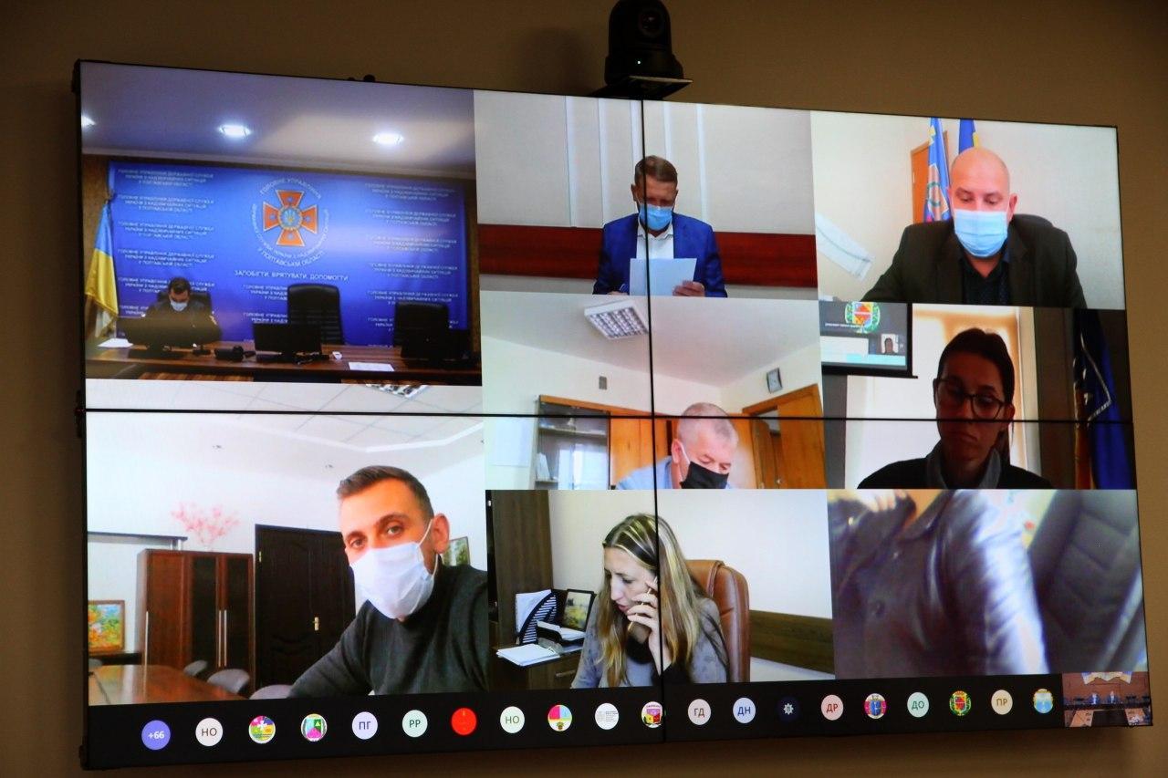 Полтавська обласна комісія з ТЕБ та НС – про нове карантинне зонування