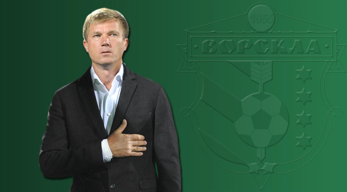 Юрий Максимов остается с «ворсклянами» еще на полтора года