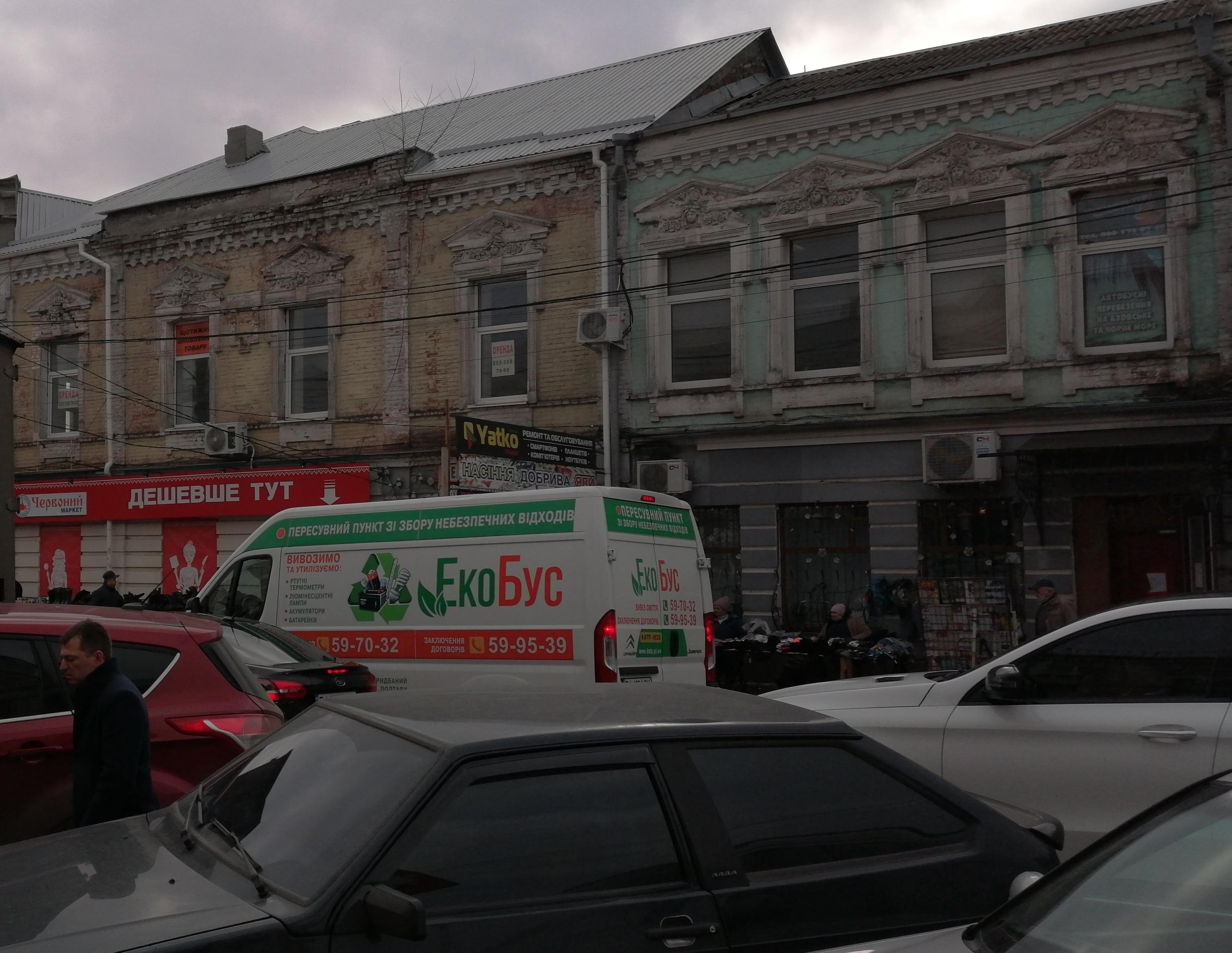 В декабре «Экобус» в Полтаве будет дежурить с 1-го по 31-е включительно