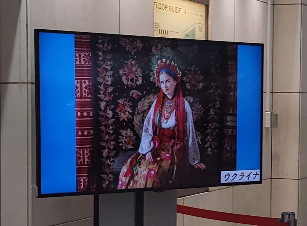 Японцев знакомили с фото украинского наряда из полтавского музея