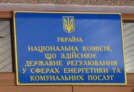 Доля членів НКРЄ КП в руках Конституційного Суду України