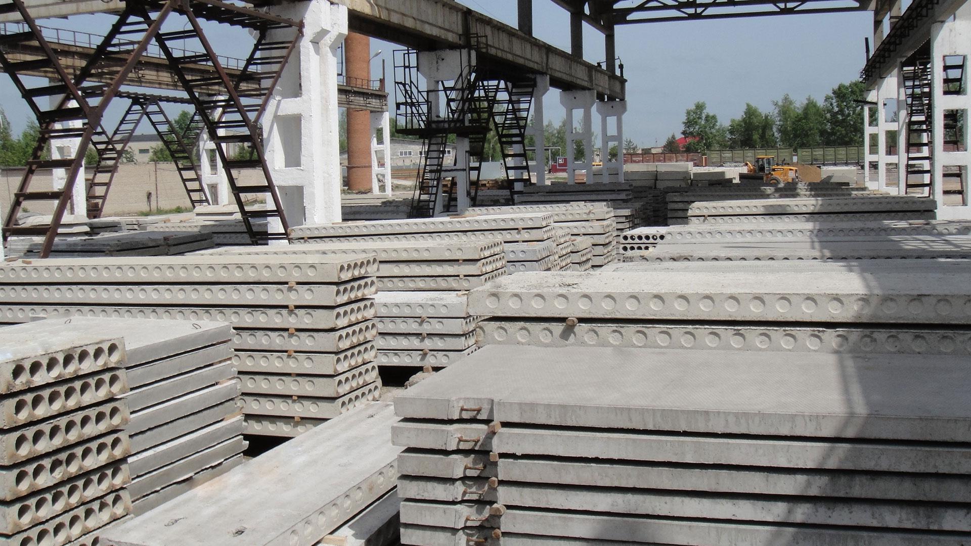 Купить бетон и железобетон госты на бетонные смеси требования