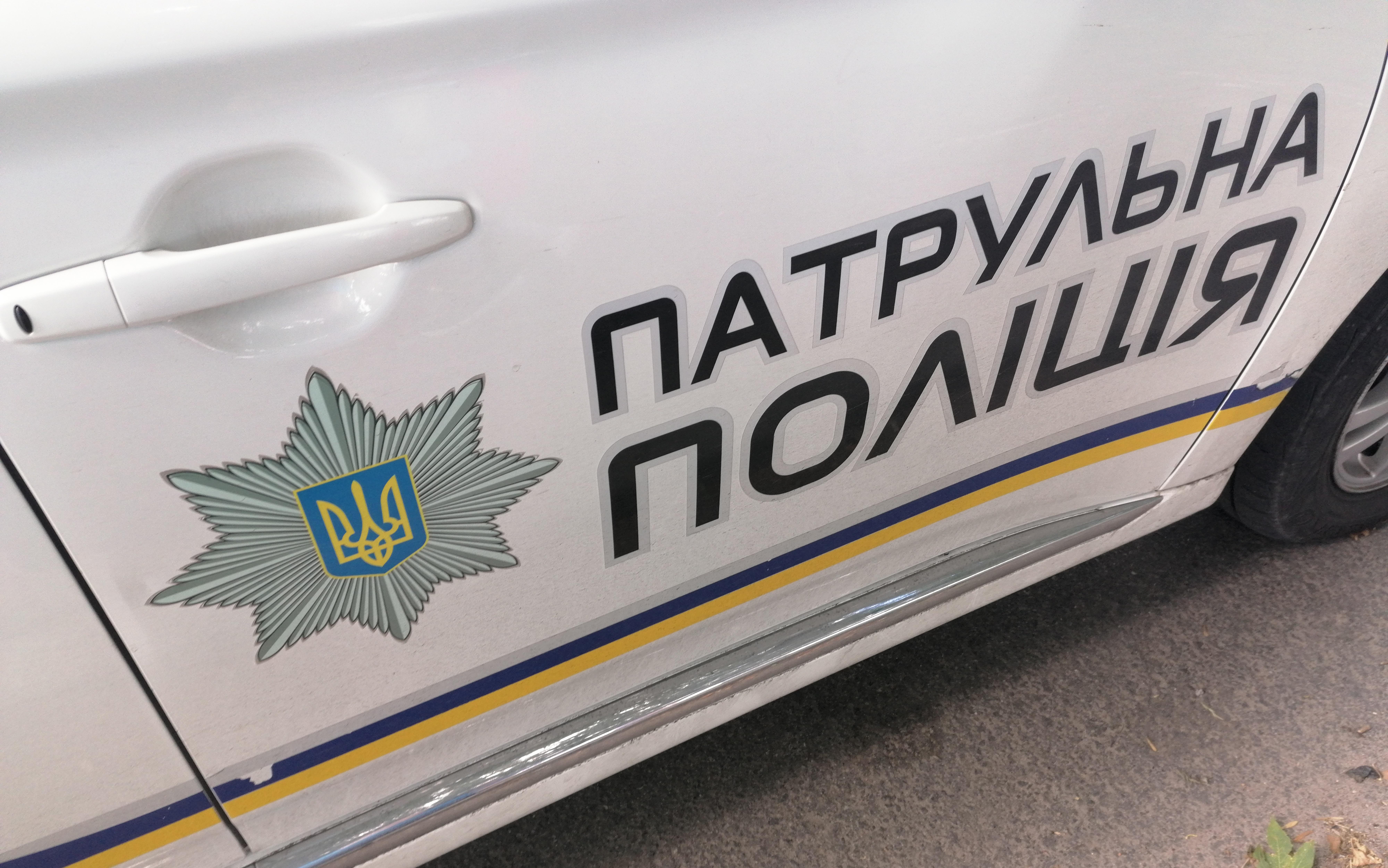 Жителька Полтавщини дожартувалася до штрафу за «вбивство»