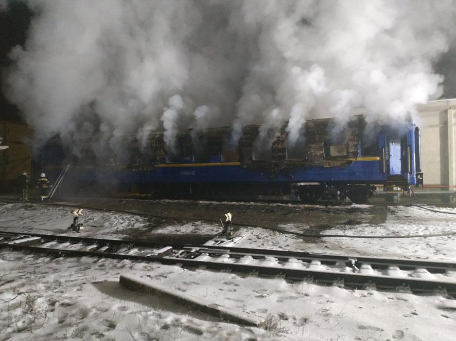 Под Полтавой сгорел вагон и два человека