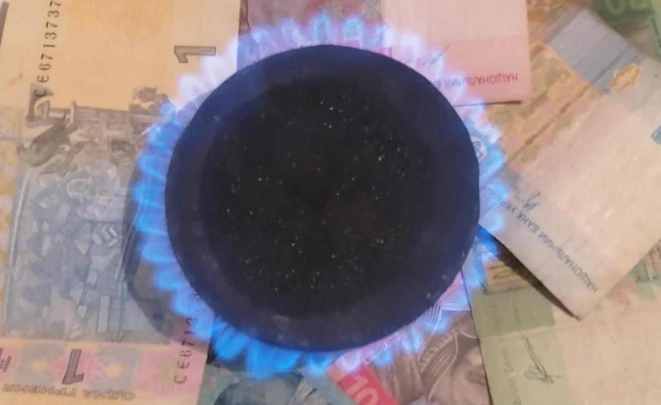 Полтавчанам пообещали новые тарифы на газ