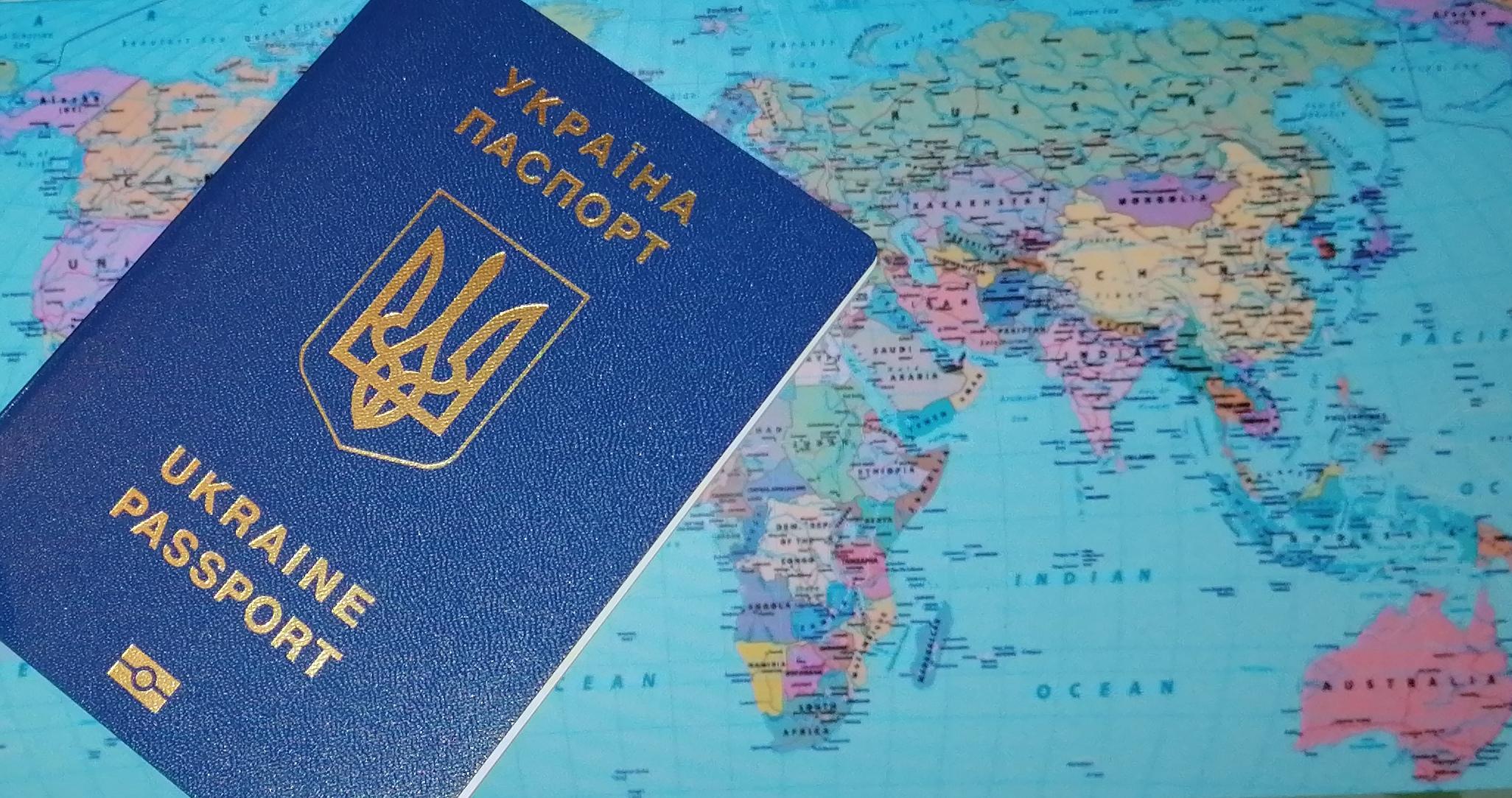 В какие страны полтавчане могут поехать без визы