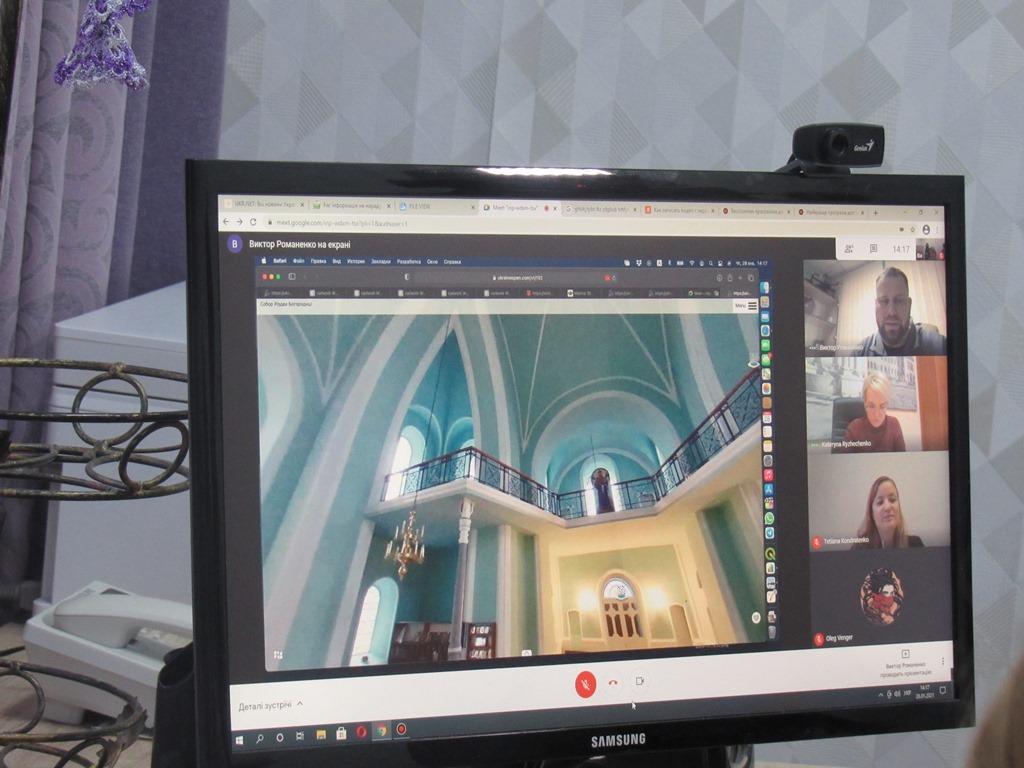 Состоялась презентация 3D-визуализации объектов культурного наследия Полтавщины
