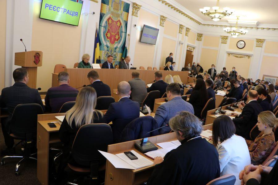 У Полтавській міській громаді призначили старост
