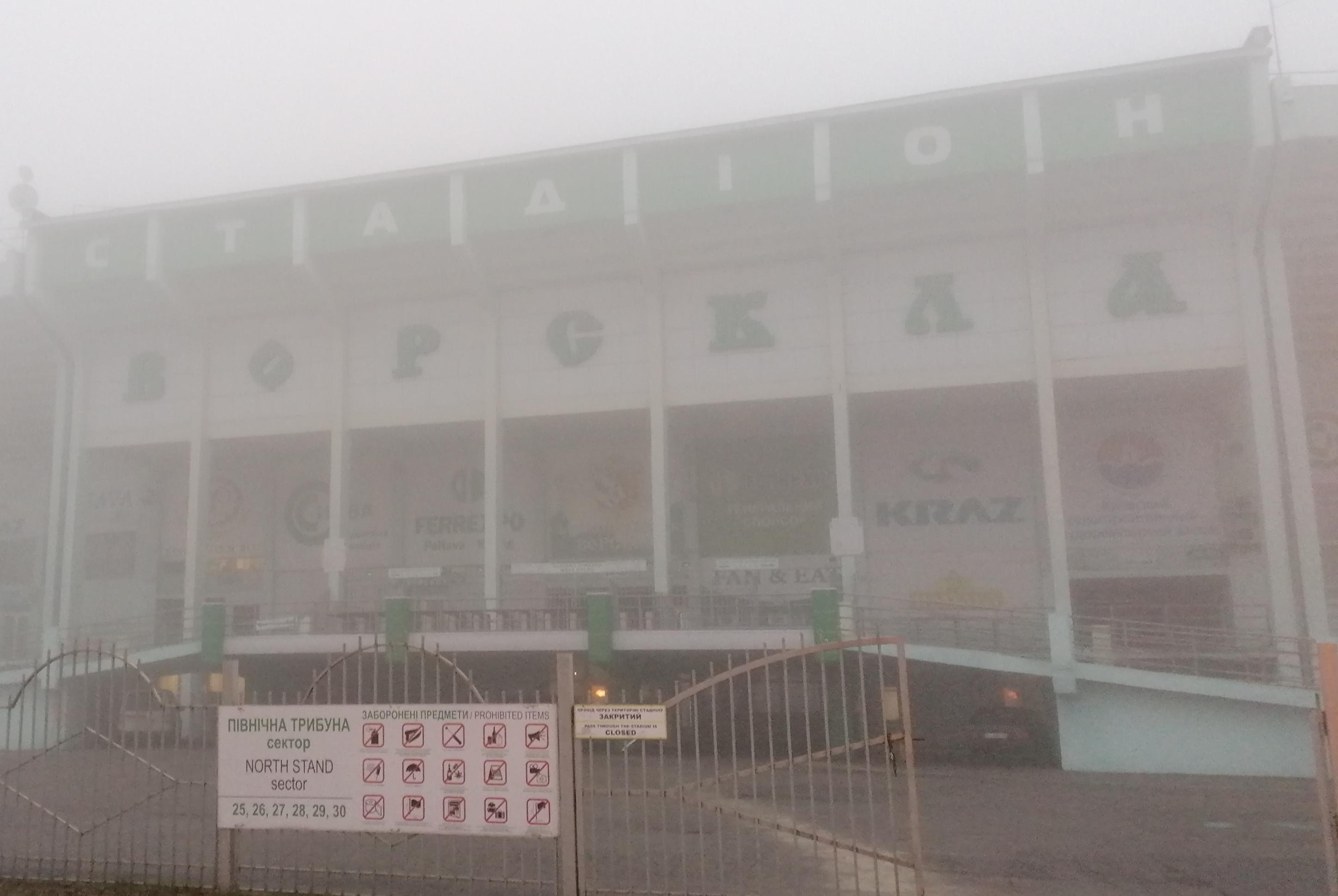 70-річний стадіон Полтави – один із кращих в Україні