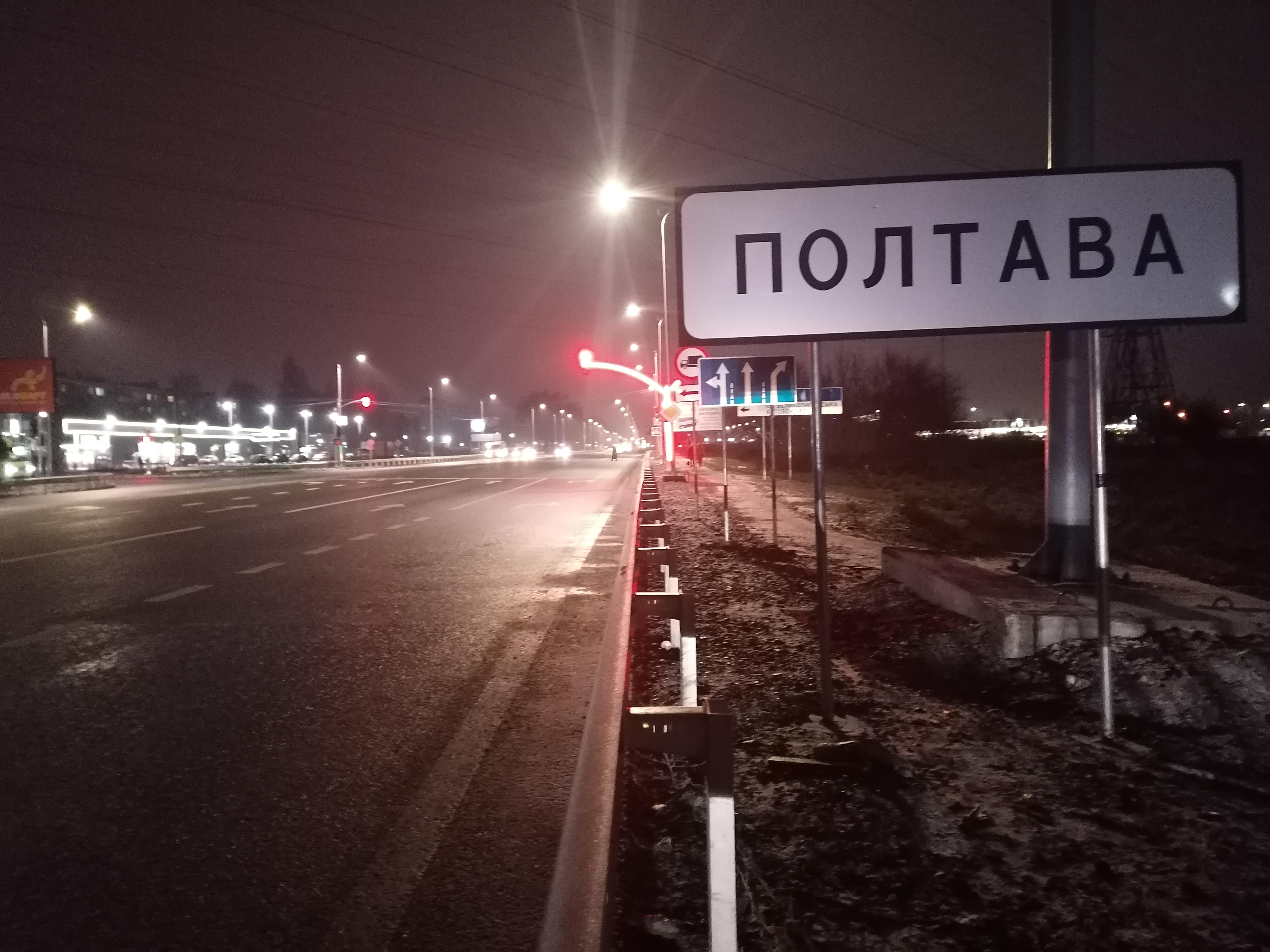 У Полтавській громаді ввели додаткові, «червоні», обмеження