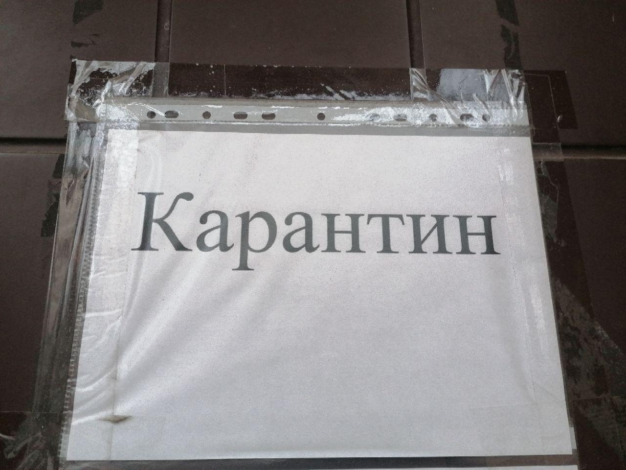 У Полтавській громаді на два тижні посилюють карантин