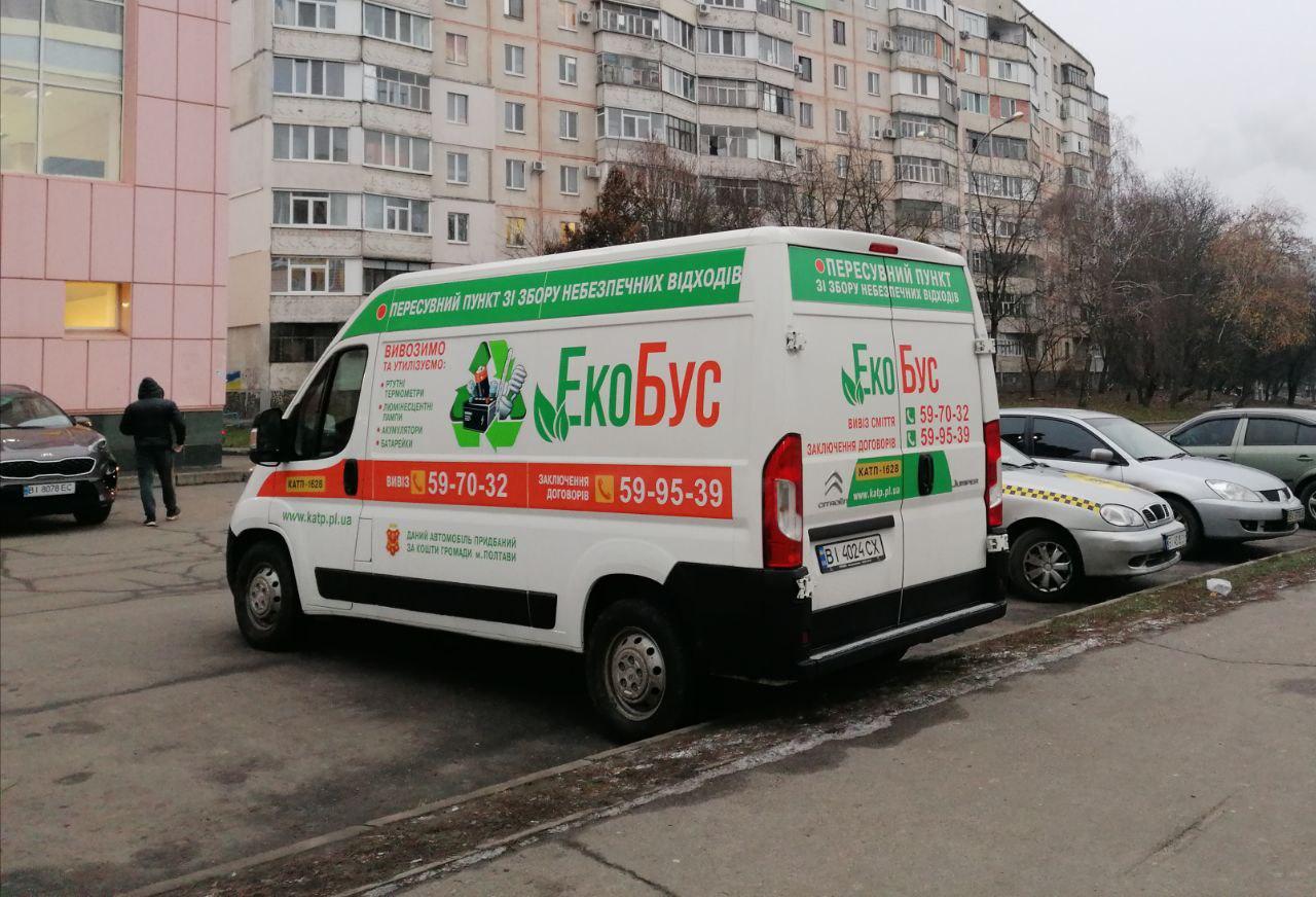 В апреле полтавский «Экобус» будет начинать и заканчивать работу на час раньше