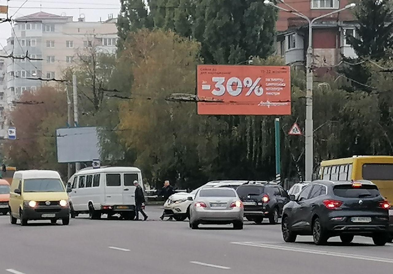 Кількість рекламних конструкцій у Полтаві планують скоротити