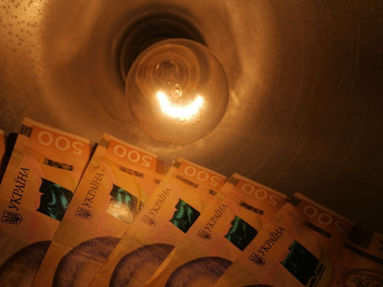 Полтавці не платитимуть за електроенергію з 1 серпня за збільшеним тарифом