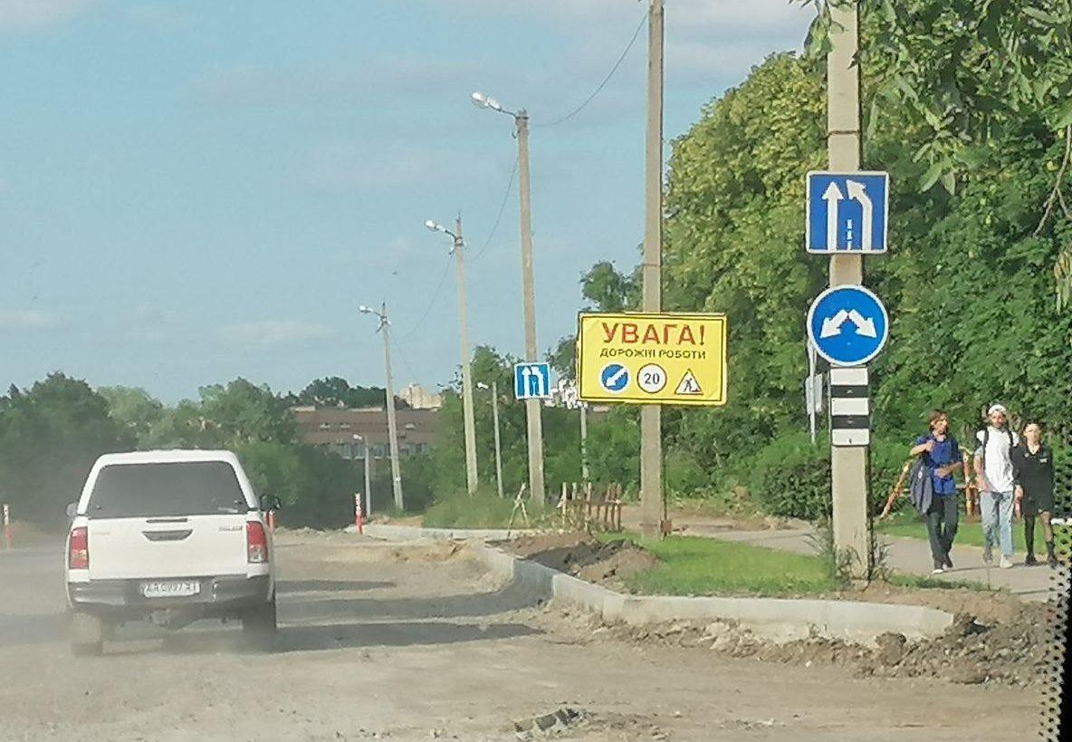 В Полтаве перекрыли движение по Симона Петлюры. Как будет ходить транспорт