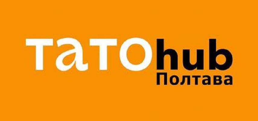 У Полтаві відкрили «Тато Hub»