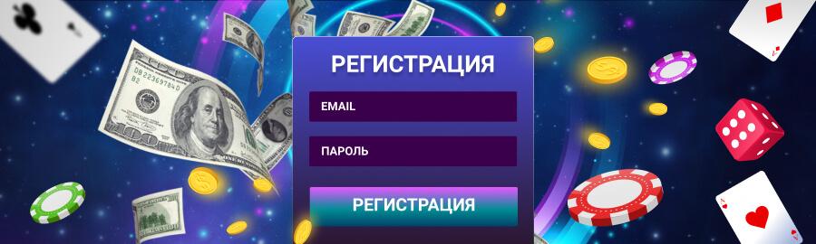 Услуги игрового портала Gold Cup casino