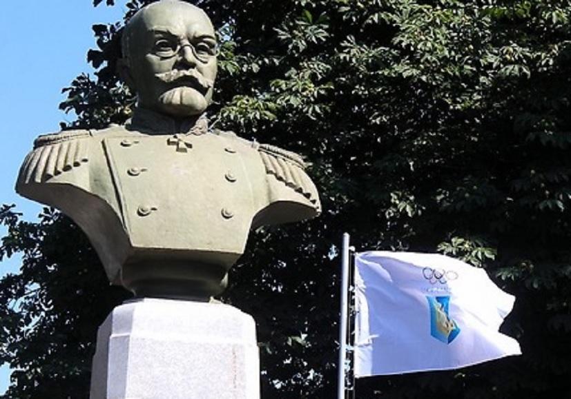 Старт Олімпійських ігор: у Полтаві підняли прапор НОК та нагородили тренерів